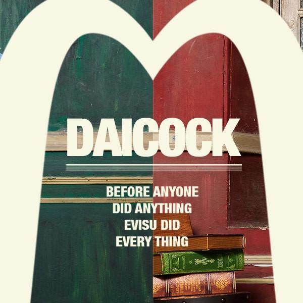 Daicock