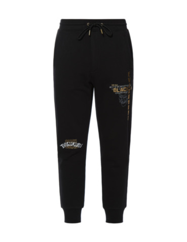 Hannya and Logo Print Sweatpants