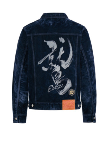 Discharge Taka Calligraphy Velvet Denim Jacket