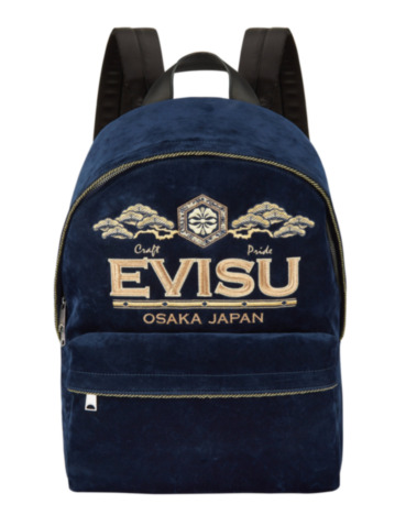 Logo Embroidered Velvet Backpack